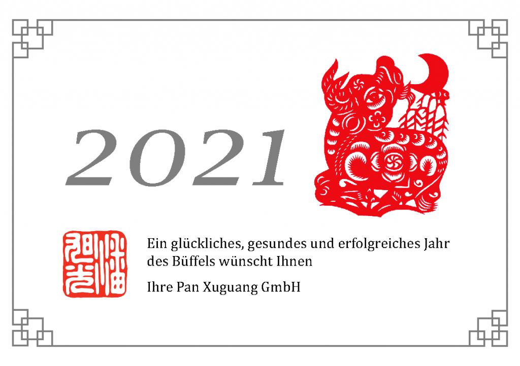 Neujahrskarte Jahr Des Bueffels